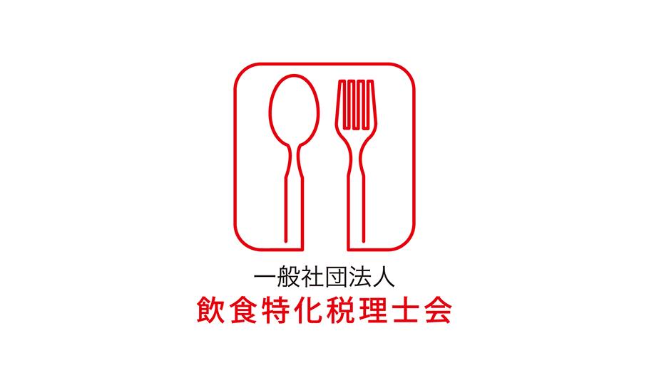 1410insho_zeiri_logo01