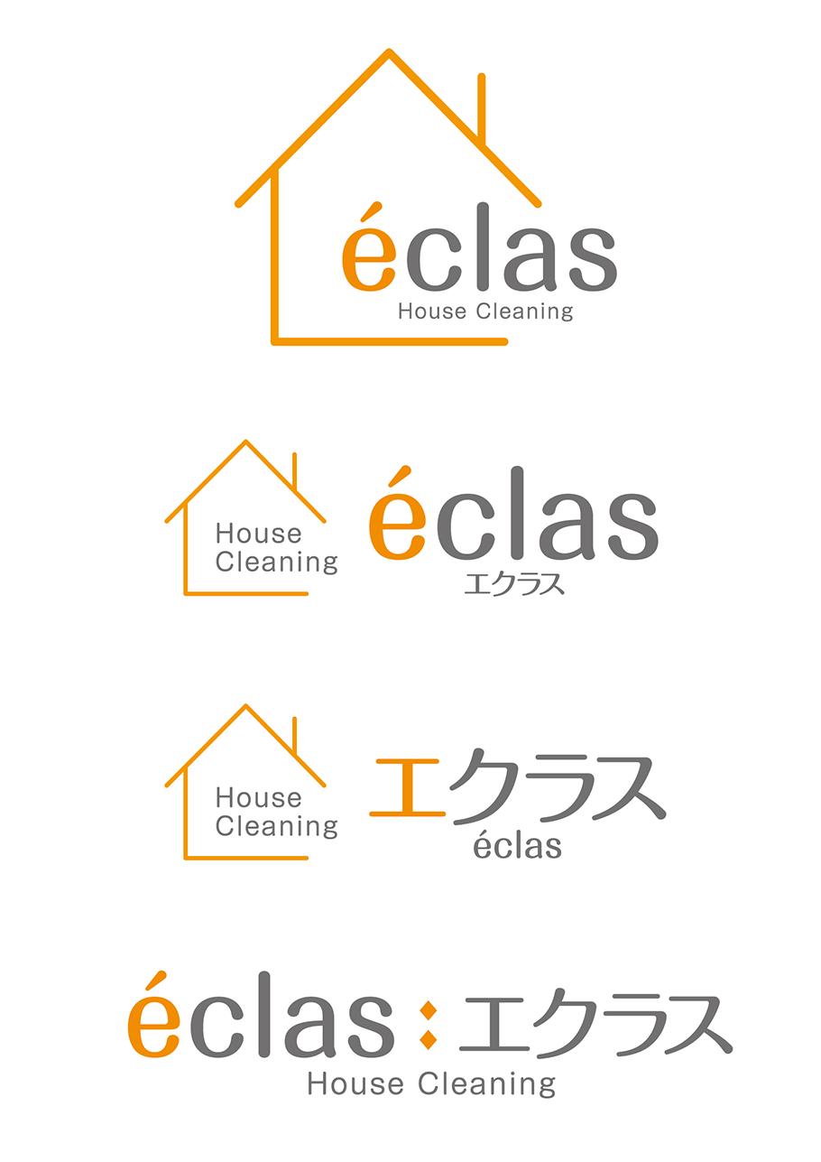 1412eclas_logo01