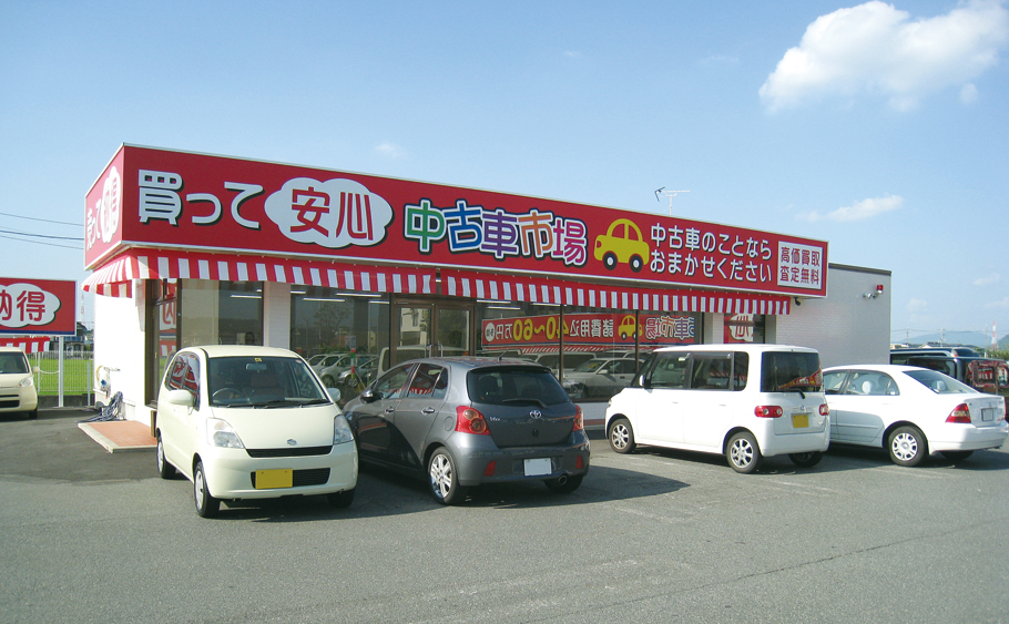 chuichi_gaikan03