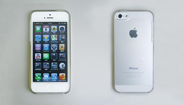 iPhone5_01a