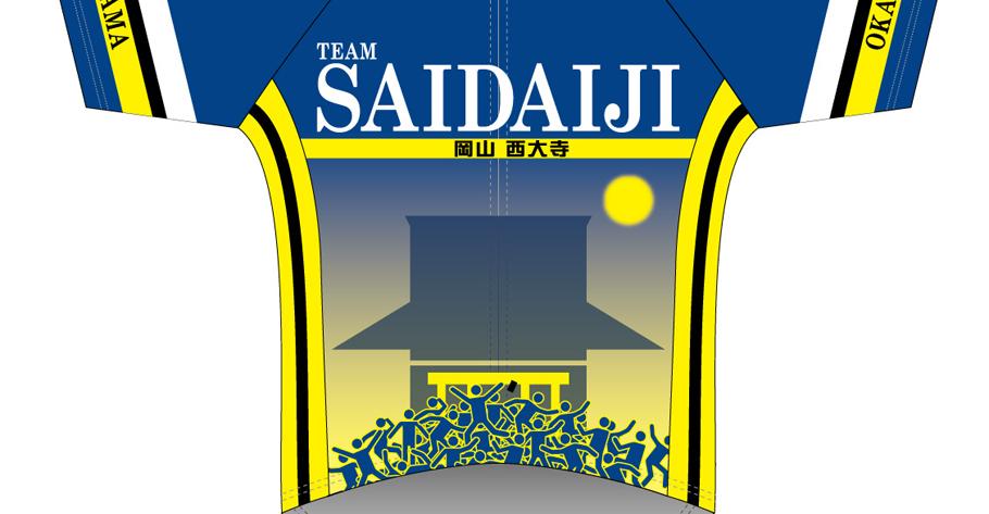 saidaiji_p_a_up